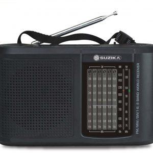 SZ-RD063 box
